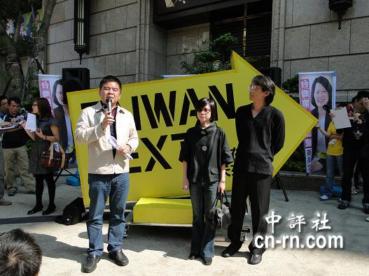 中國評論新聞:蔡英文豪宅總部 家具是租借來的(圖)