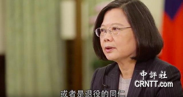 余光中病逝 蔡英文感念對臺灣現代文學影響