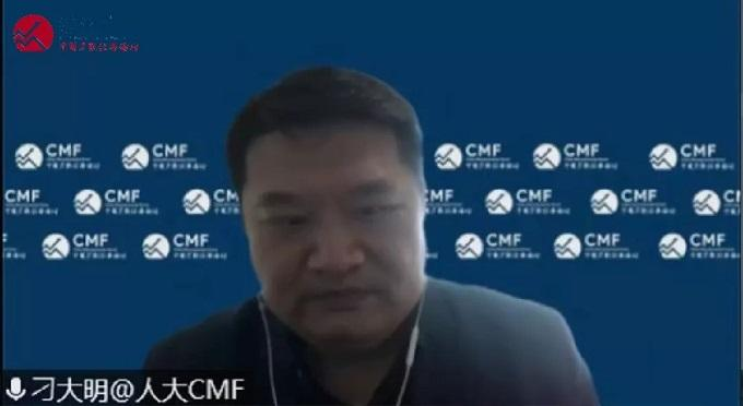 CMF:美國大選結果預測及對中美經貿影響