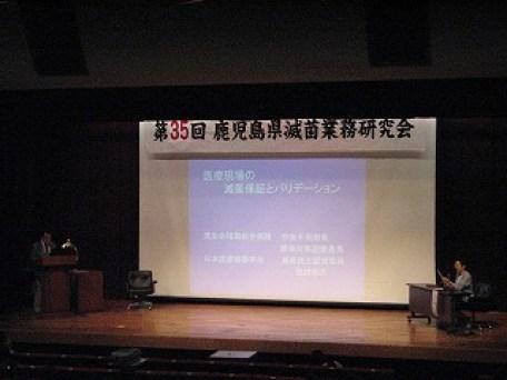 鹿研(松田先生)