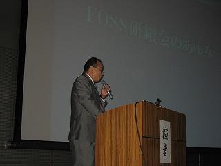 松山先生発表