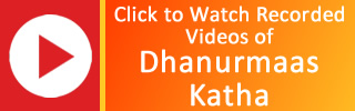 Dhanurmaas Recorded Katha