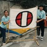 吳冰姸師姐〔左〕與黃佩華師姐〔右〕合照 Ms. Venus B. Y. Ng [left] with Ms. Wuby P. W. Wong [right]