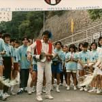 本會主席孔憲偉先生主持起跑儀式 Mr. Hung Hin-wai, President of our Association, announcing commencement of the fund-raising marathon