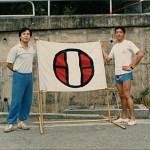 梁伯偉師傅與李偉雄先輩〔左〕合照 Sensei Patrick P. W. Leung, with Senpei Mr. Lee Wai-hung [left]