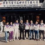 香港代表隊攝於比賽場館前  Hong Kong Shitoryu National Team, at the entrance of the stadium