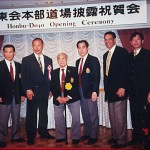 梁伯偉師傅和其他與會嘉賓合照 Sensei Patrick P. W. Leung with other participating guests