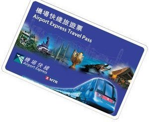 Airport Express Travel Pass