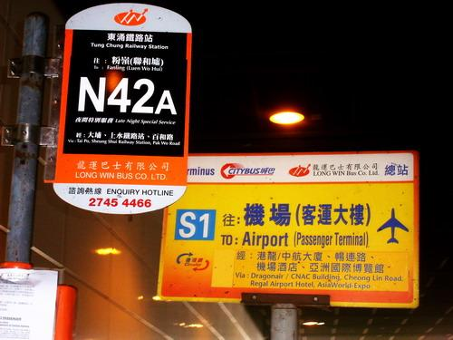 Cheapest way to HK Airport: Tung Chung MTR and S1 Bus