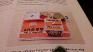 Look for Yoshinoya meals on your next flight on JAL!