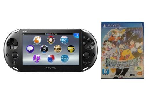 Sony - PlayStation®Vita (港行PCH-2006) 連 PSV Game - 數碼寶貝世界