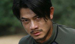 Murderer (2009)