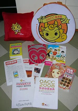 oacc_2008.jpg