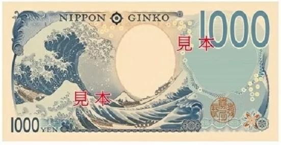 新千円札 裏