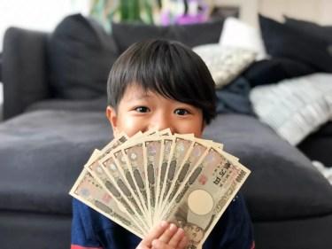 今日どうしてもお金が必要な時に「給与ファクタリング」