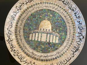 Dome of the Rock Mother Pearl