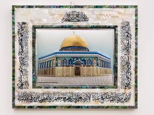 Mother Pearl Dome of Rock