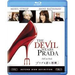 映画:プラダを着た悪魔
