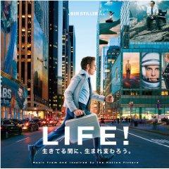 映画:LIFE!〔ライフ〕