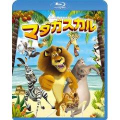 映画:マダガスカル