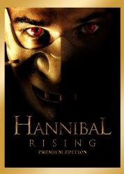 映画:ハンニバルライジング