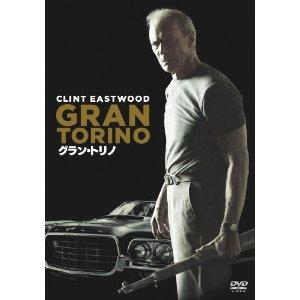 映画:グラン・トリノ