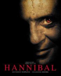 映画:ハンニバル