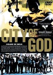 映画:シティ・オブ・ゴッド
