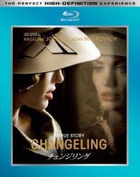 映画:チェンジリング