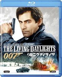 映画:007 リビングデイライツ