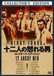 映画:十二人の怒れる男