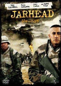 映画:ジャーヘッド