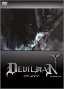 映画:デビルマン(2004年実写版)