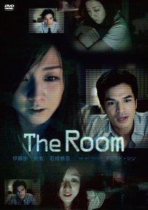 映画:The Room(2016年)
