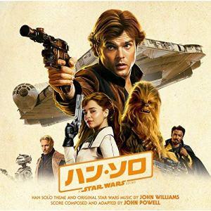 映画:ハン・ソロ/スター・ウォーズ・ストーリー