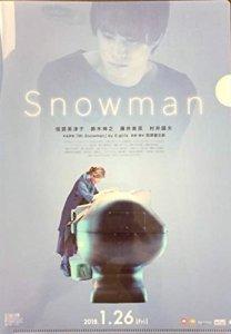映画:Snowman