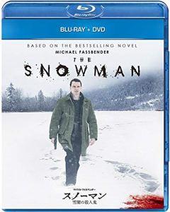 映画:スノーマン雪闇の殺人鬼
