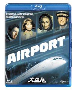 映画:大空港