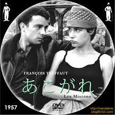 映画:あこがれ(1958年)