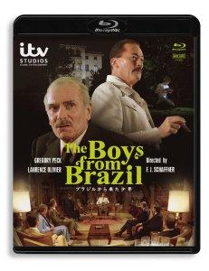 映画:ブラジルから来た少年