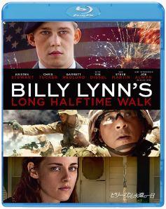 映画:ビリーリンの永遠の一日