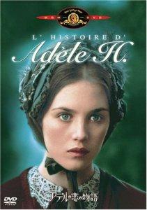 映画:アデルの恋の物語