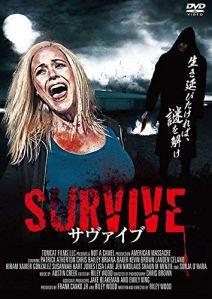 映画:SURVIVE/サヴァイヴ