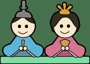 Image of a hinamatsuri couple