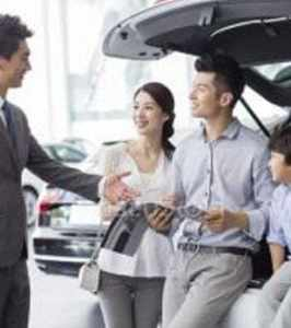 General Insurance for the whole family