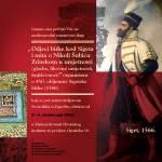 Odjeci bitke kod Sigeta i mita o Nikoli Šubiću Zrinskom u umjetnosti
