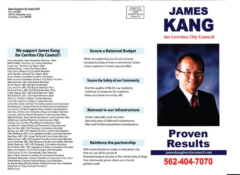 Kang-mailer-2
