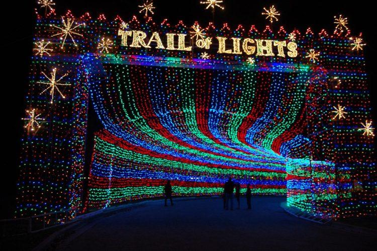 Austin Trail of Lights entrance