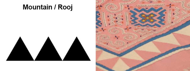 paj-ntaub-mountains