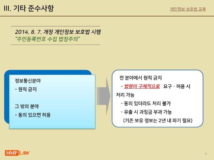 - 블로그용_페이지_12
